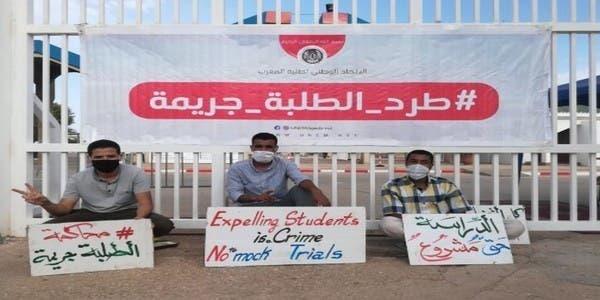 اعتصام الطلبة المطرودين بأكادير يجر الرميد للمساءلة